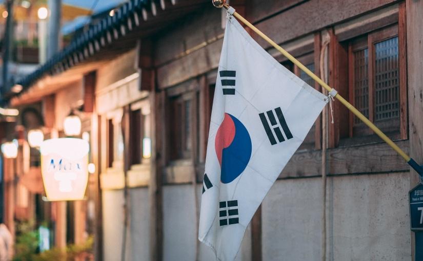איך דרום קוריאה התמודדה עםהקורונה?